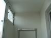 Форточка на балконе спальни П-44К