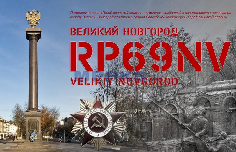 RP69NV