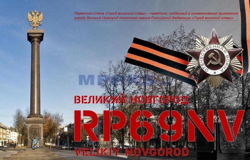 RP69NV_2
