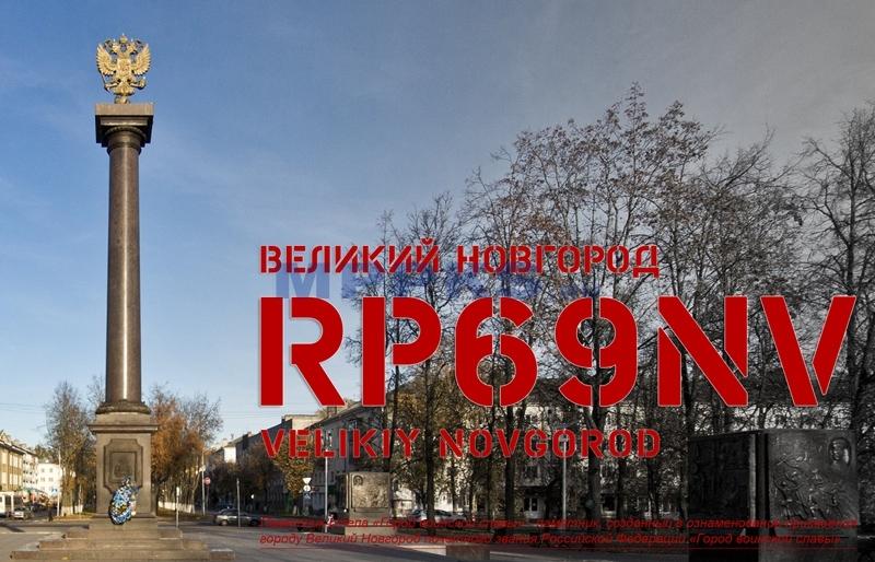 RP69NV_3