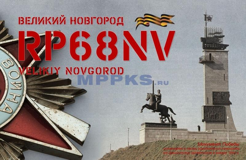rp68nv