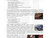 Service-asp.ru - внутренняя страница