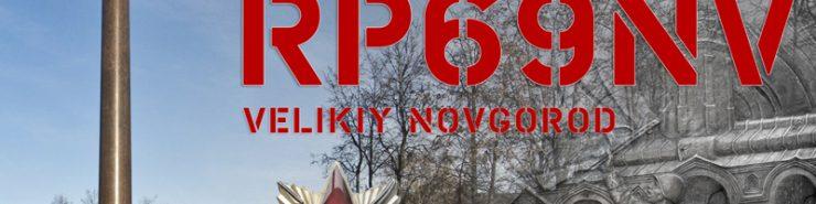 QSL RP69NV мемориал Победа